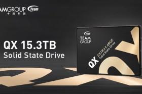 """十銓推出應是業界第一大容量15.3TB 的消費級2.5""""SATA 固態硬碟 QX"""