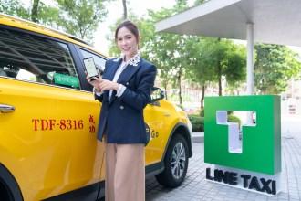 以數位創新翻轉叫車體驗!LINE TAXI上線一周年首揭營運成績
