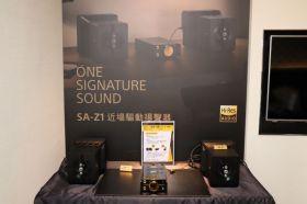 數位音樂與雷射大投影機當道 TAA第30屆HI-END音響大展精華分享