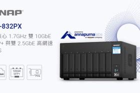 威聯通推出 TS-832PX  8-bay NAS  配備雙 10GbE SFP+ 與雙 2.5GbE