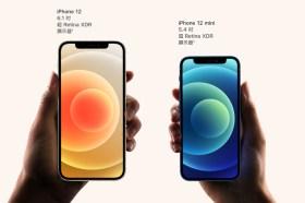 iPhone 12全系列功能特色與差異與售價懶人包