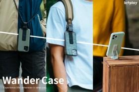 iPhone12最OP的超機能配件!bitplay推出Wander Case立扣殼