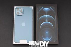 旗艦夜拍錄影之王!Apple iPhone 12 Pro Max 頂規版搶先開箱與拍攝分享