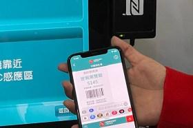 率先採用 Apple Business Chat!中國信託帶給消費者創新金融服務體驗