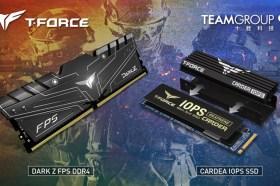 十銓科技推出DARK Z FPS電競記憶體與CARDEA IOPS 電競PCIe固態硬碟