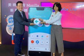 Mozilla關注資安與多功能行動瀏覽器 全新 Firefox Lite 旅遊探索功能正式上線