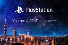 2020台北國際電玩展要來囉 PlayStation攤位精彩舞台活動大公開