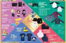 台北電玩展TGS 如期舉行 PlayStation超殺優惠看這篇(更新/TGS將延到暑假)
