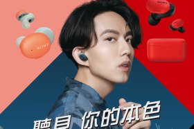 Sony h.ear系列首款真無線藍牙耳機WF-H800開賣