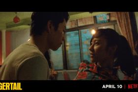 雲林「虎尾」成電影片名!Netflix 華語新片即將上映