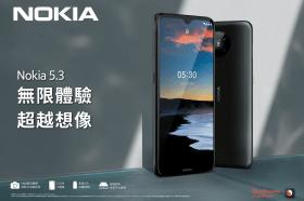 Nokia 5.3登台  6.55吋超大螢幕與電量和AI 四主鏡頭是特色