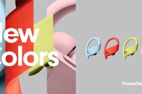 好耳機不買嗎? Beats真無線藍牙運動耳機 Powerbeats Pro 換新裝