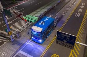 5G 智慧公車現身台北街頭!! 自動駕駛公車正式上路指日可待