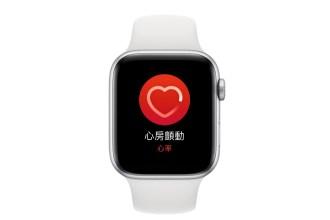 蘋果WatchOS 7.3更新來了!帶來心律不整通知功能