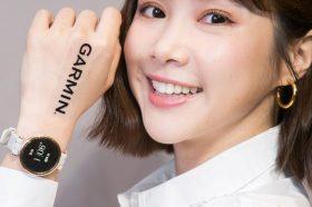 女性專屬智慧功能!Garmin推出全新「LILY智慧腕錶」
