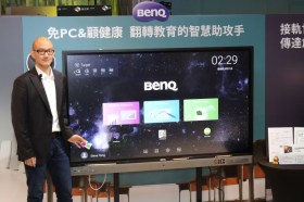 BenQ推出多款顯示新品 瞄準四大應用場域打造新常態科技生活