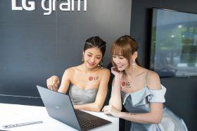 LG gram全新16:10黃金比例16吋大螢幕新機登場!都會風格快閃店限時登陸信義香堤廣場