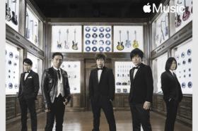 Apple Music 以天團代表歌單!邀大家一起慶祝五月天24歲生日快樂