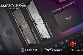 獲德國紅點設計大獎肯定!銓T-FORCE TREASURE觸控外接式RGB固態硬碟及T-CREATE創作者記憶體