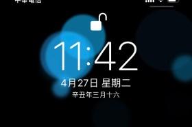 戴口罩也能配合Apple Watch解鎖iPhone教學