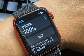 什麼是⾎氧農度和快樂缺氧?如何用Apple Watch隨時偵測掌握自己和親人的健康