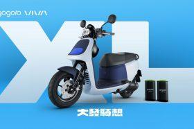 超帥氣更百搭!Gogoro 推出新車款 Gogoro VIVA XL