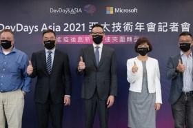 微軟 2021 亞太技術年會揭序幕!引全球資源助臺灣產業提升韌性