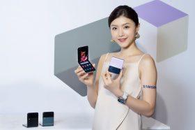 Samsung Galaxy Z Filp3 5G 折疊手機 &Galaxy Watch4 智慧手錶開箱試用分享