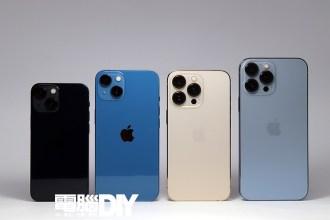 iPhone 13 Pro Max搶先體驗五大有感升級亮點+選購建議