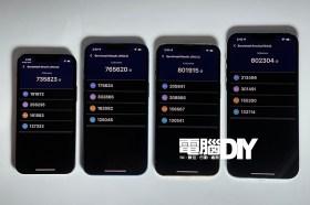 iPhone 13 Pro Max 等四款蘋果新手機跑分成績出爐!這款分數最犀利