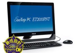 ASUS Eee Top ET2010PNT
