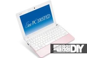 ASUS Eee PC 1015PXD