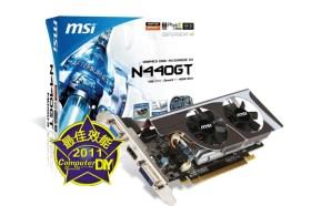 MSI N440GT顯示卡
