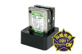 CyberSLIM S2-U3 USB3.0硬碟外接盒