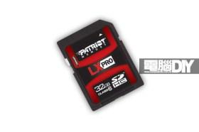 PATRIOT MEMORY LX PRO SDHC 32G高速記憶卡