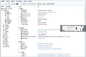 系統檢測軟體AIDA64 Extreme Edition v1.80.1450免安裝版