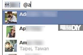 在FB訊息中標籤好友