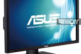 專業繪圖職人的神兵利器ASUS  PA238Q  液晶顯示器