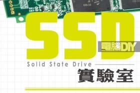 測試數據背後所看不到的一環固態硬碟的效能衰退
