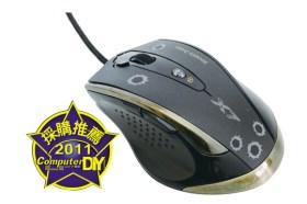 奧斯卡系統功能強悍、奧斯卡絕招編程軟體雙飛燕A4tech針光遊戲滑鼠F3