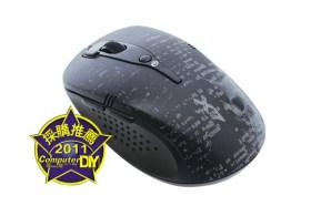 精巧實用戰力提升的遊戲配備雙飛燕A4tech針光贏家無線滑鼠R4