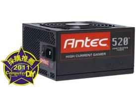 Antec HCG-520 電源供應器