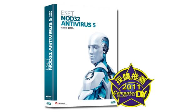 輕盈零負擔ESET NOD32 Antivirus 5 防毒軟體 - 電腦DIY