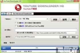 Youtube Downloader HD影片下載器