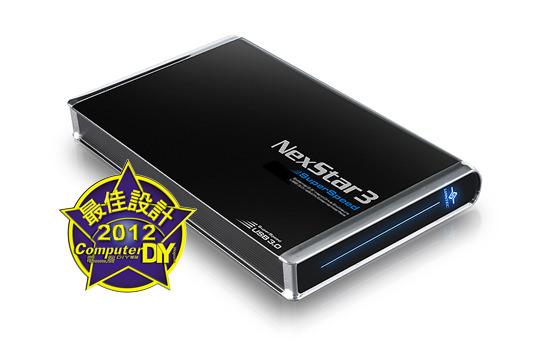 VANTEC NexStar3 SuperSpeed 2.5吋硬碟外接盒 - 電腦DIY