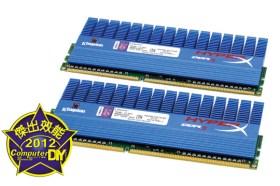 Kingston HyperX T1 DDR3-2800 4GB記憶體