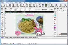 影像處理軟體PhotoCap