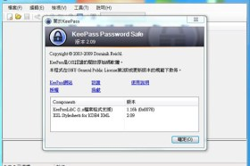 套密碼管理軟體KeePass Password Safe