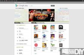 Android Market網頁版