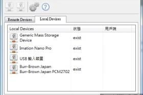 虛擬光碟軟體Daemon Tools USB